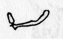 Hieroglyph tagged as: arm,body part,holding