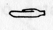 Hieroglyph tagged as: body part,hand