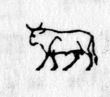 Hieroglyph tagged as: animal,horns,ox,quadruped