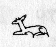 Hieroglyph tagged as: animal,fawn,quadruped,young