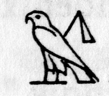 Hieroglyph tagged as: bird,eagle,falcon,flail,hawk