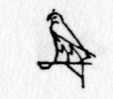 Hieroglyph tagged as: bird,eagle,falcon,hawk,perch,perched