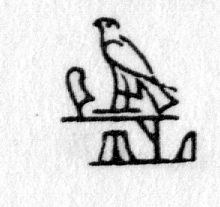 hieroglyph tagged as: abstract, bird, eagle, falcon, feather, hawk, land, perch, perched, plume