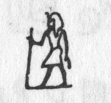 Hieroglyph tagged as: crown,king,man,person,pharoah,staff,stave,uraeus,walking stick
