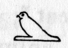 Hieroglyph tagged as: bird