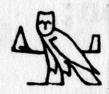 Hieroglyph tagged as: arm,arm extended,bird,offering,owl,palm up,triangle