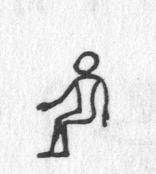 Hieroglyph tagged as: man,person,sitting