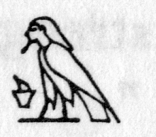 Hieroglyph tagged as: beard,bird,eagle,falcon,hawk,human head
