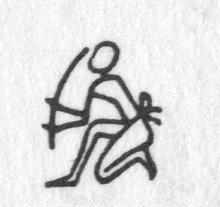 Hieroglyph tagged as: ambush,crouching,kneeling,man,person,sword,warrior