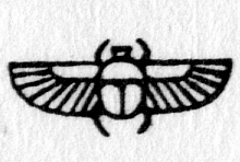 Hieroglyph tagged as: beetle,dung beetle,insect,winged,wings
