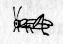 hieroglyph tagged as: cricket, grasshopper, insect, locust