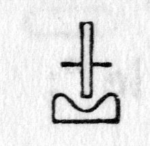 Hieroglyph tagged as: box,land,line,lines