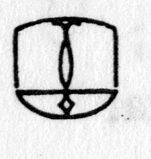 Hieroglyph tagged as: abstract,base,curlicue,diamond,half circle,plinth,roof,straight lines