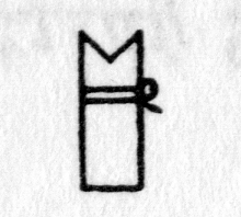 Hieroglyph tagged as: abstract,angle,box,rope,triangle