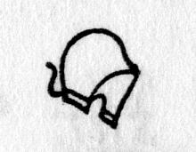 Hieroglyph tagged as: crown,headdress,helmet,uraeus,war crown