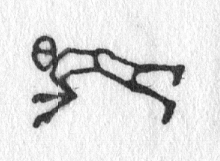 Hieroglyph tagged as: arms extended,face down,falling,man,person