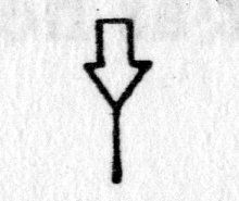 Hieroglyph tagged as: arrow,down,line