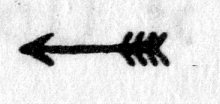 Hieroglyph tagged as: arrow,weapon