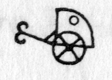 hieroglyph tagged as: X, chariot, vehicle, wheel