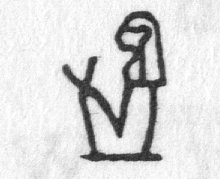 Hieroglyph tagged as: person,sitting,woman