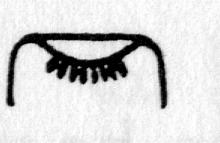 hieroglyph tagged as: abstract, eye, eyelashes, straight lines, table