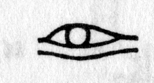 hieroglyph tagged as: body part, eye, eye shadow