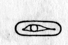 hieroglyph tagged as: body part, encircled, eye