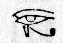 Hieroglyph tagged as: body part,coil,curlicue,eye,eye of horus,eyebrow