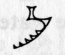 hieroglyph tagged as: body part, jaw, saw, scythe, sickle, tool, toothed saw
